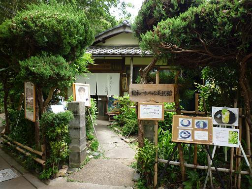 嵐山(喫茶ギャラリー)