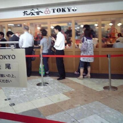 『六厘舎TOKYO』 行列並び始め