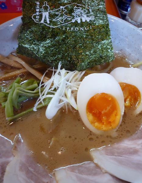 『一本氣』 チャーシュー麺+味玉(アップ)