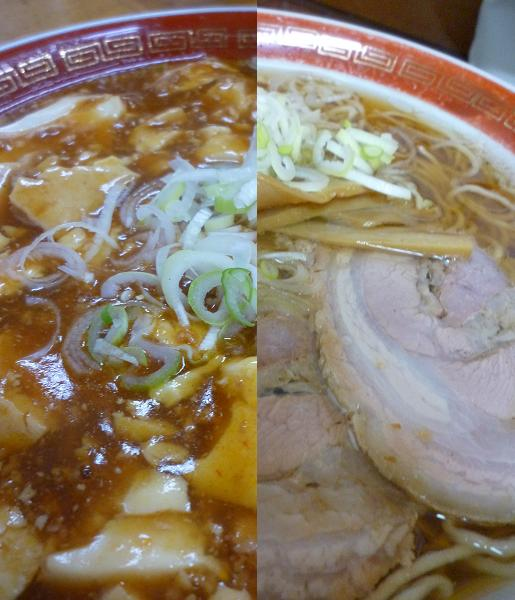 『味好 駅東店』 トビウオ・マーボー(各ラーメンアップ)