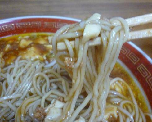 『味好 駅東店』 マーボーラーメン(麺リフト)