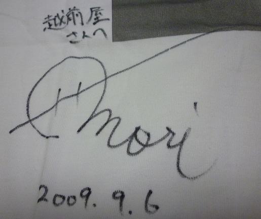 ライブ『別冊UTA-KAI vol.35』 Tシャツのサイン