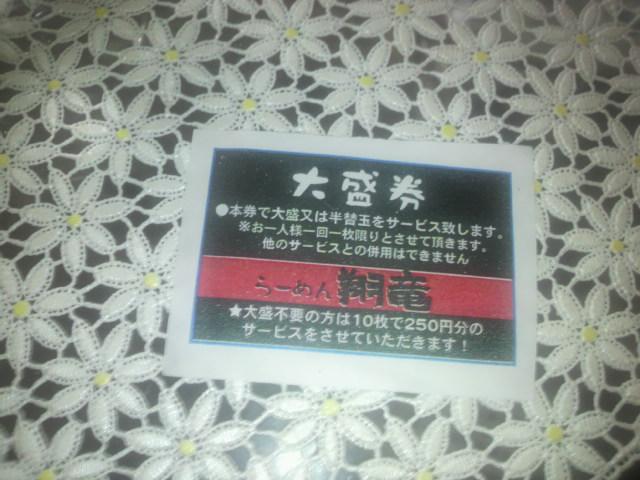 2011071021510000.jpg