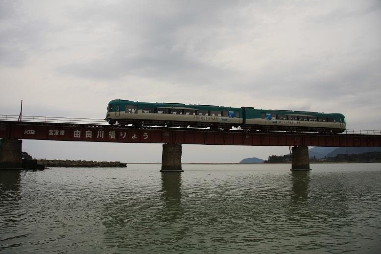 由良川橋りょうより