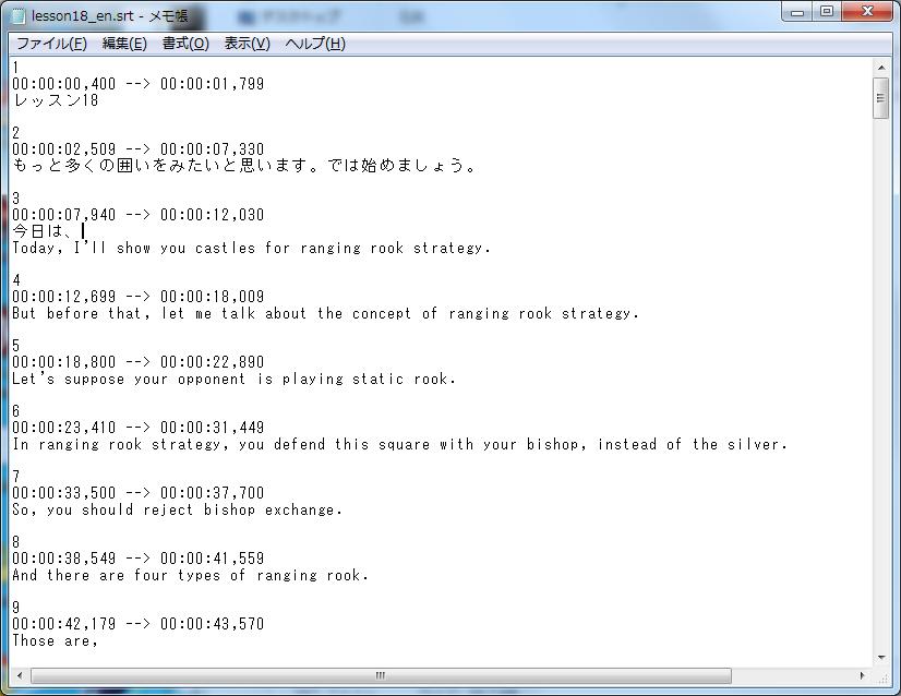 lesson18_en_ja.png
