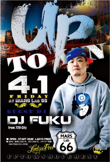 DJ_FUKU_G.jpeg