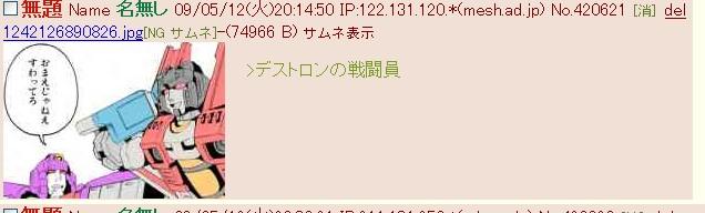 無題-24bitカラー-13