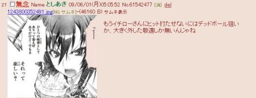 無題-24bitカラー-11