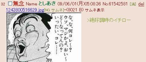 無題-24bitカラー-12