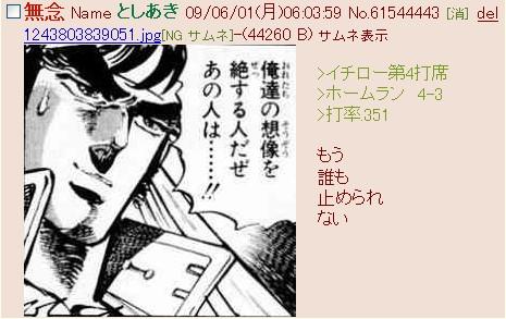 無題-24bitカラー-14