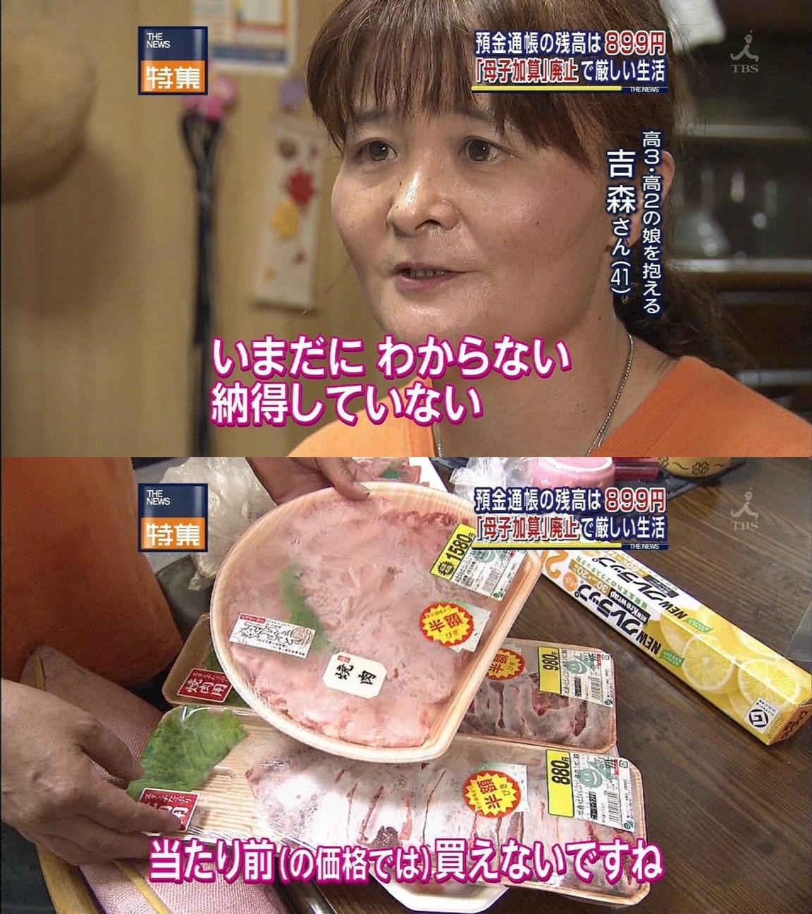 TBS 牛肉