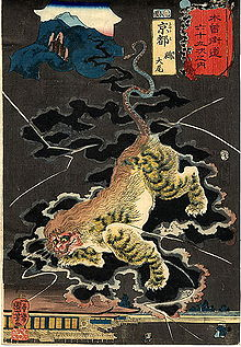 220px-Kuniyoshi_Taiba_(The_End).jpg