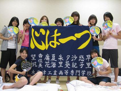 高専大会予選2009-2