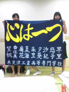 高専大会予選2009-1