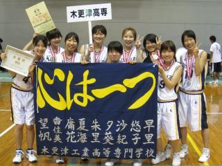 高専全国大会準優勝7