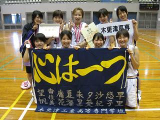高専全国大会準優勝8