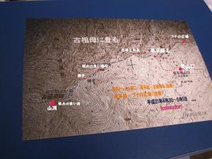 古祖母地図 001 - コピー