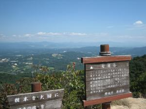 小岱山のミヤマウズラ 039 - コピー