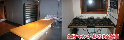kuwamizu_studiohouse_pic02[1]
