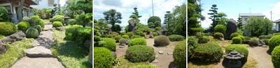 泗水町 日本家屋 日本庭園