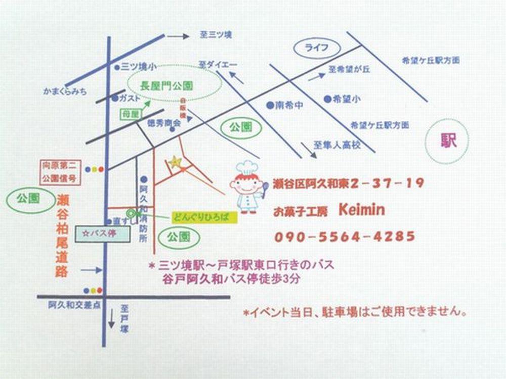 2008112F062F812Ff0183481_15405655.jpg