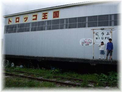 blog北海道6