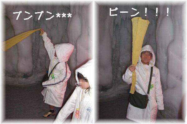 blog北海道合成2