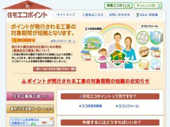 gazou_convert_20110516191115.jpg