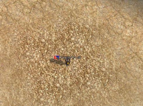 砂利の地面(チュニス)