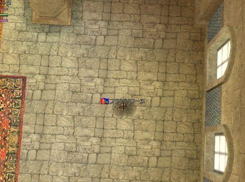 寺院の中(チュニス)