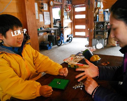 nishiyamakougen.camp (47)