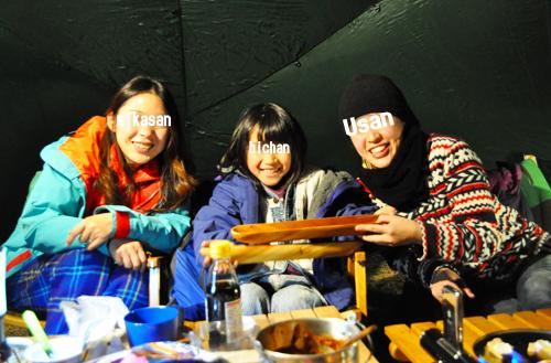 nishiyamakougen.camp (16)