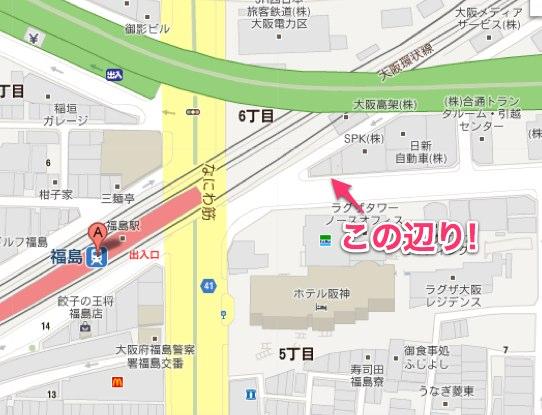 福島駅(大阪)(大阪環状線) - Google マップ