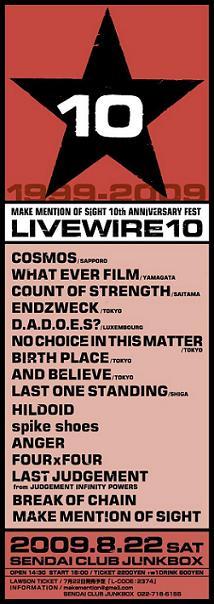 09 8 22 livewire