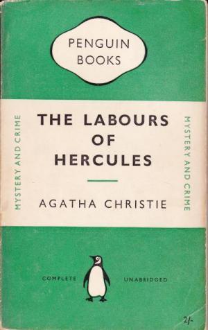 ヘラクレスの冒険