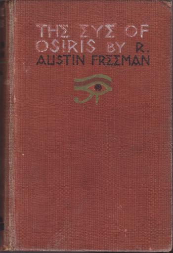 「オシリスの眼」英初版