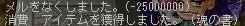 maple_120111_203232.jpg