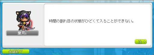 maple_120120_204637.jpg