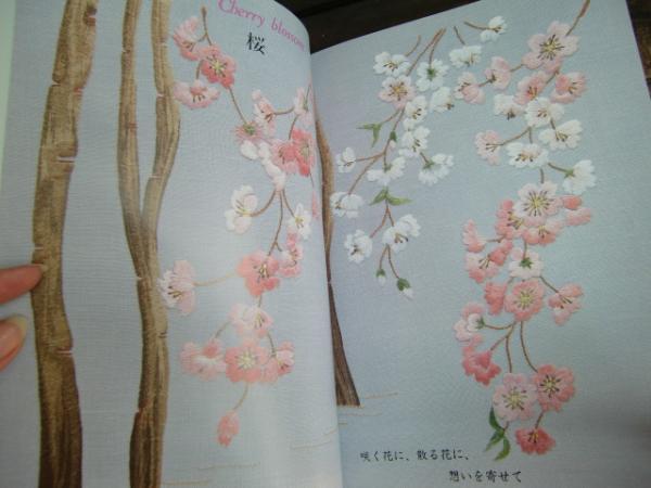 4月1日桜の刺しゅう