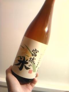 4月9日宮城のお酒