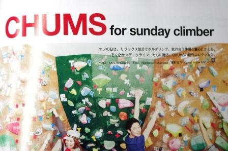 chums018.jpg
