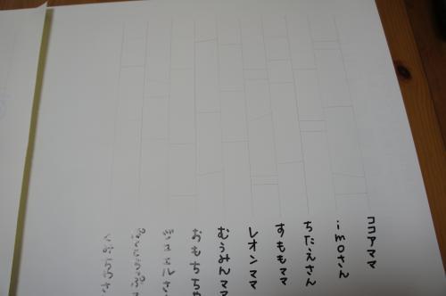 201105121.jpg
