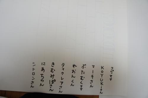 201105122.jpg