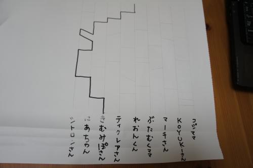 201105127.jpg