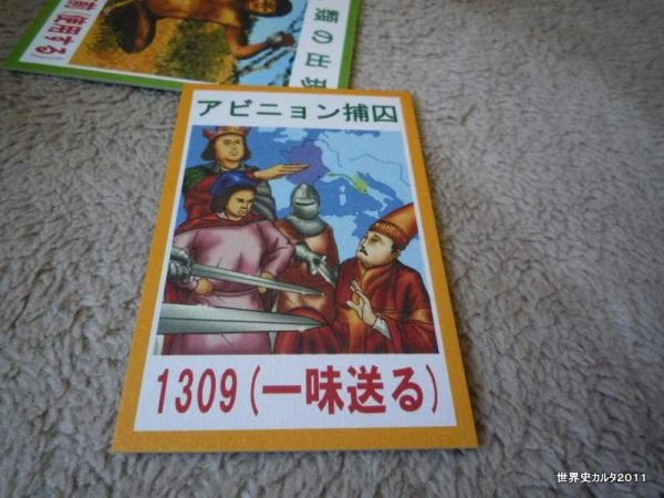 P1460156.jpg