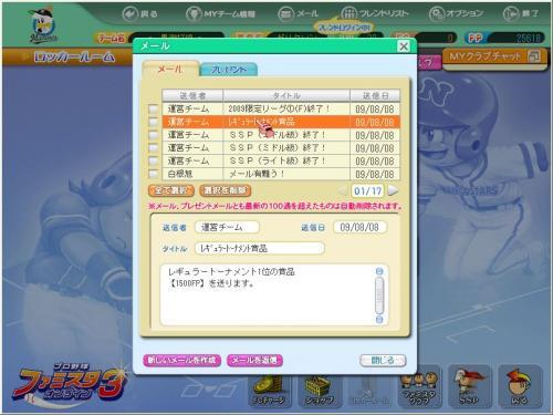 WS000004_20090809004343.jpg