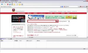 uuuuu_convert_20090421190712.jpg
