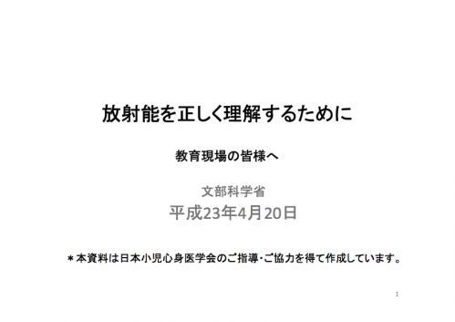 1305089_2.jpg
