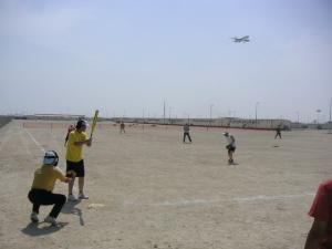 doha softball 1kai plane
