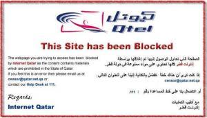 Qtel blocked